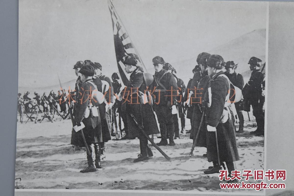 队在飞机的掩护下由青岛大江口湾山东头村登陆青岛第二次沦为殖民地