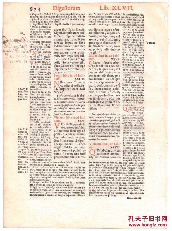 【文艺复兴时期】1591年印刷,罕见的罗马天主教会出版的拉丁文本查士丁尼法典,教会和教会法,基督宗教天主教单页,后摇篮本