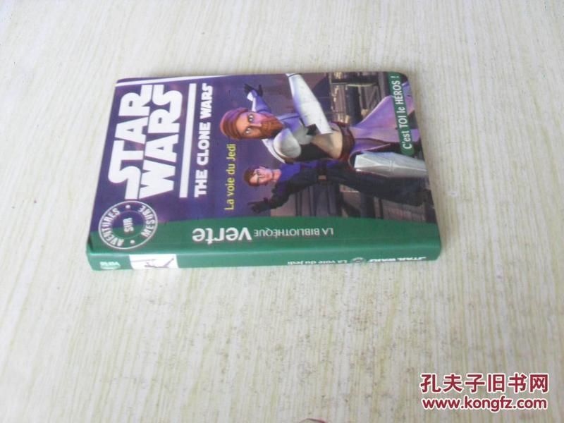 法文原版 Aventures sur mesure 02 -Star Wars -Clone Wars 1 -La voie du Jedi.Lucasfilm Ltd.&TM