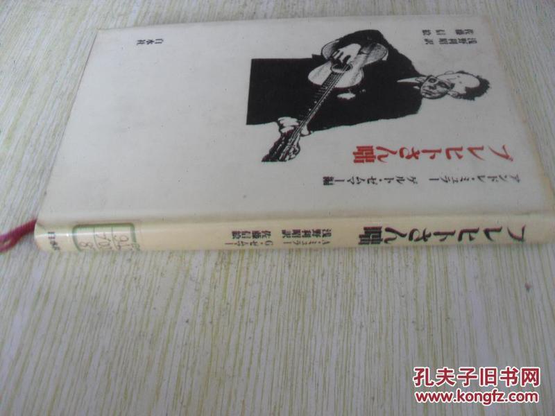 日文原版     ブレヒトさん咄