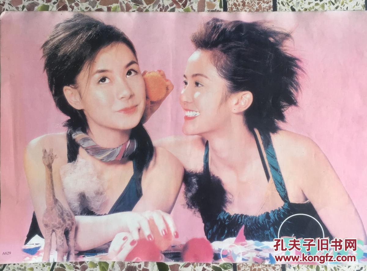 明星早期海报 Twins组合钟欣潼,蔡卓妍 80 90后经典怀旧珍藏品 海报