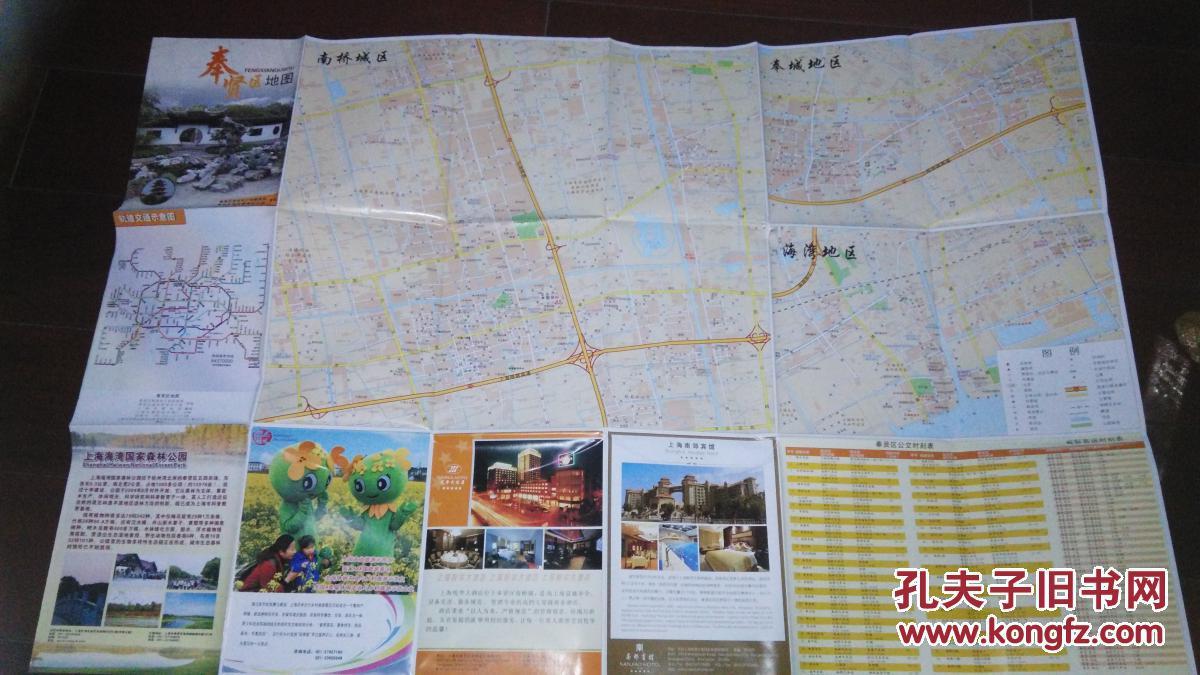 奉贤区(许昌)高中(新)地图上海邹鹏图片