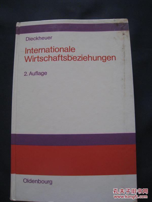 Internationale Wirtschaftsbeziehungen (国际经济学) 精装 1991年德国出版 德语原版