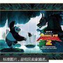 外文原版画册 ;The Art of Kung Fu Panda II 功夫熊猫2电影设定【全新未拆封】