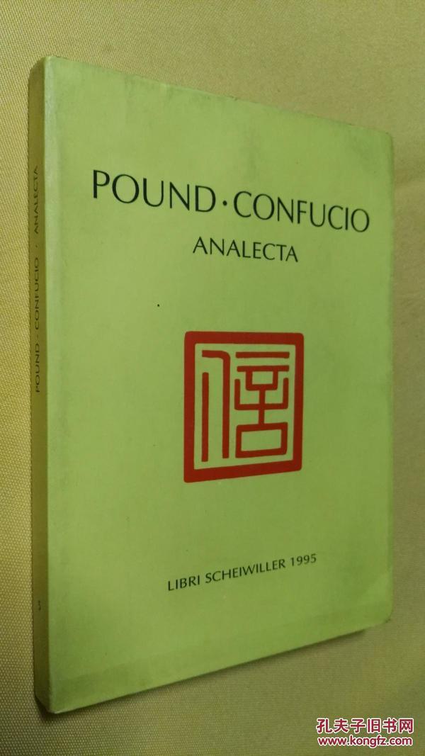 意大利文原版    POUND CONFUCIO.ANALECTA