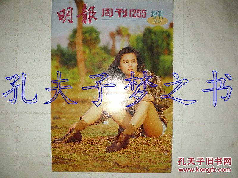李丽珍色情网页6p_李丽珍8开封面 彩页