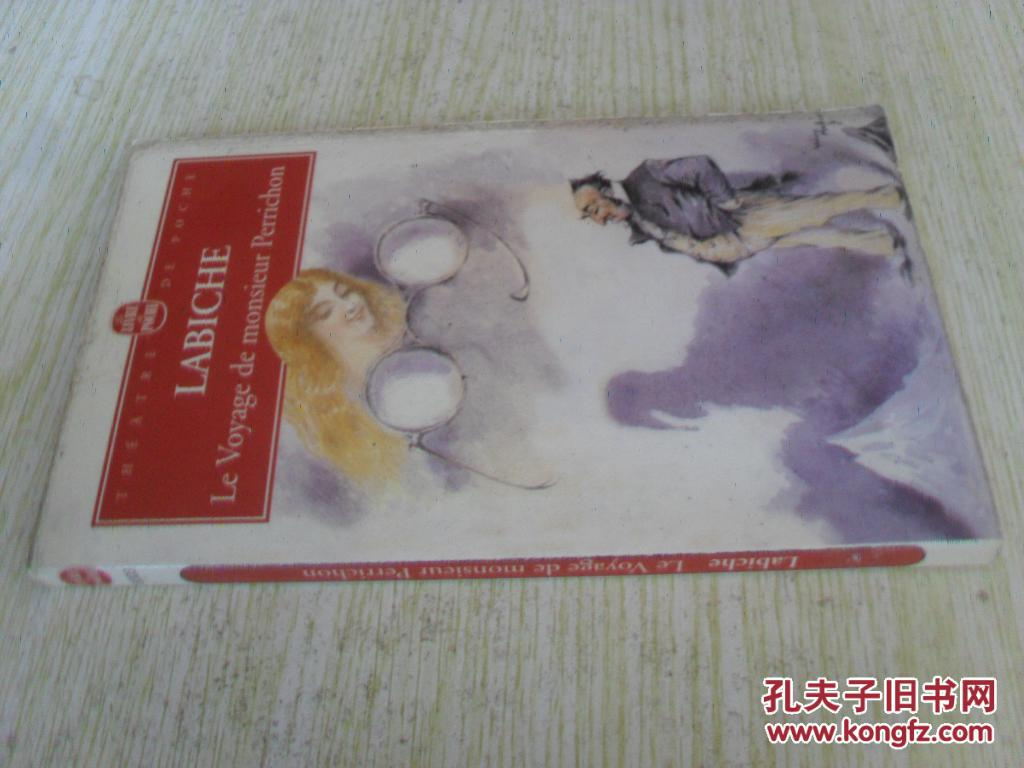 法文原版    Le Voyage de Monsieur Perrichon. (Ldp Theatre) (French Edition)