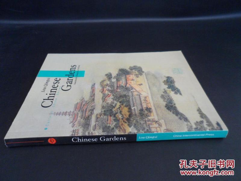 chinese ray ban sunglasses  chinese gardens