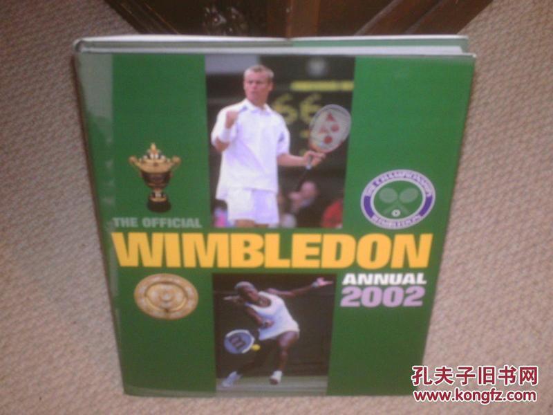 原版温布尔顿网球公开赛全彩画册