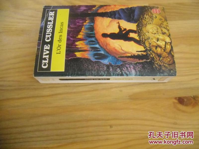 法文原版 Lor Des Incas (Ldp Thrillers) (English and French Edition)
