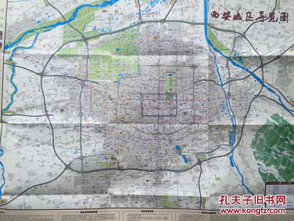 西安旅游手绘地图 西安地图 西安市地图
