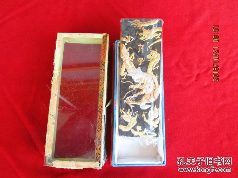 老的   徽州旌德胡开文墨厂精制 九子墨,壬午年 海阳方于鲁珍藏,带原装玻璃盒。