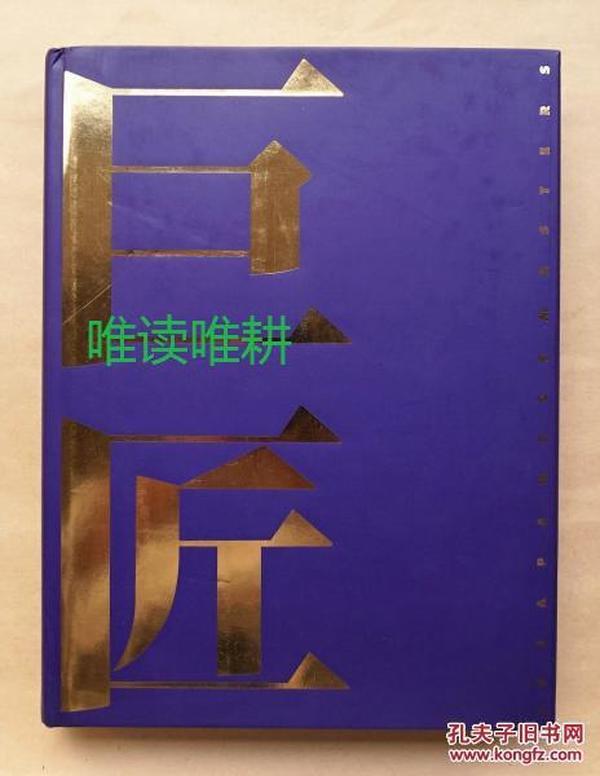 井三雄福田繁雄横尾忠则三宅一生石冈瑛子展位灯光设计图片