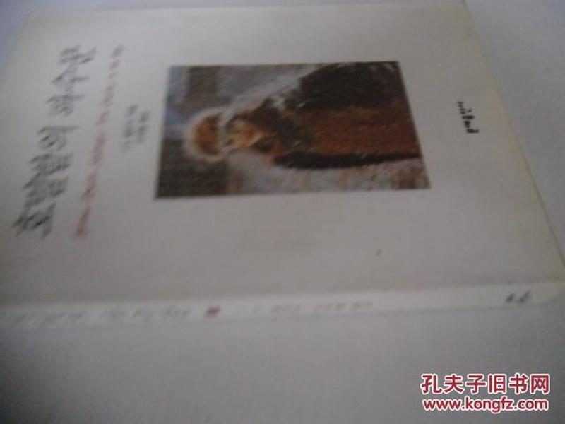 韩文原版 호밀밭의 파수꾼