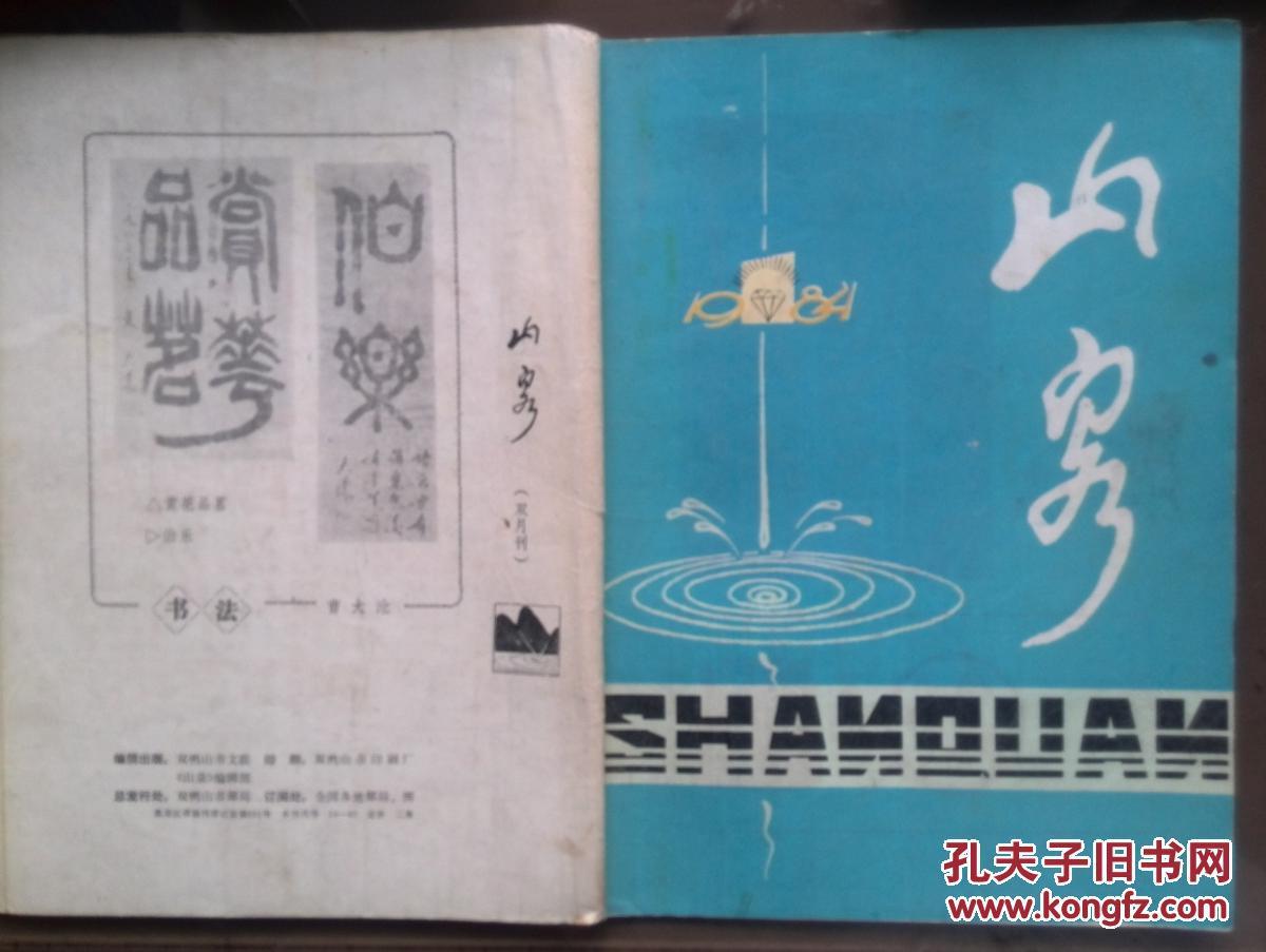 鲁xiaoshuo_图1