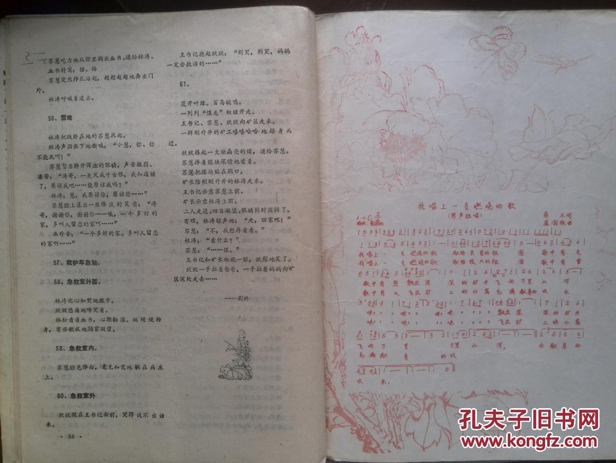 鲁xiaoshuo_查看源网页