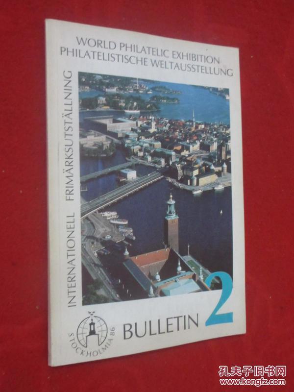 BULLETIN    1986年第2期