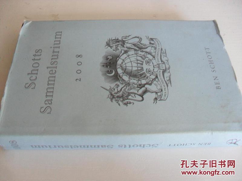 德文原版      Schotts Sammelsurium 2008