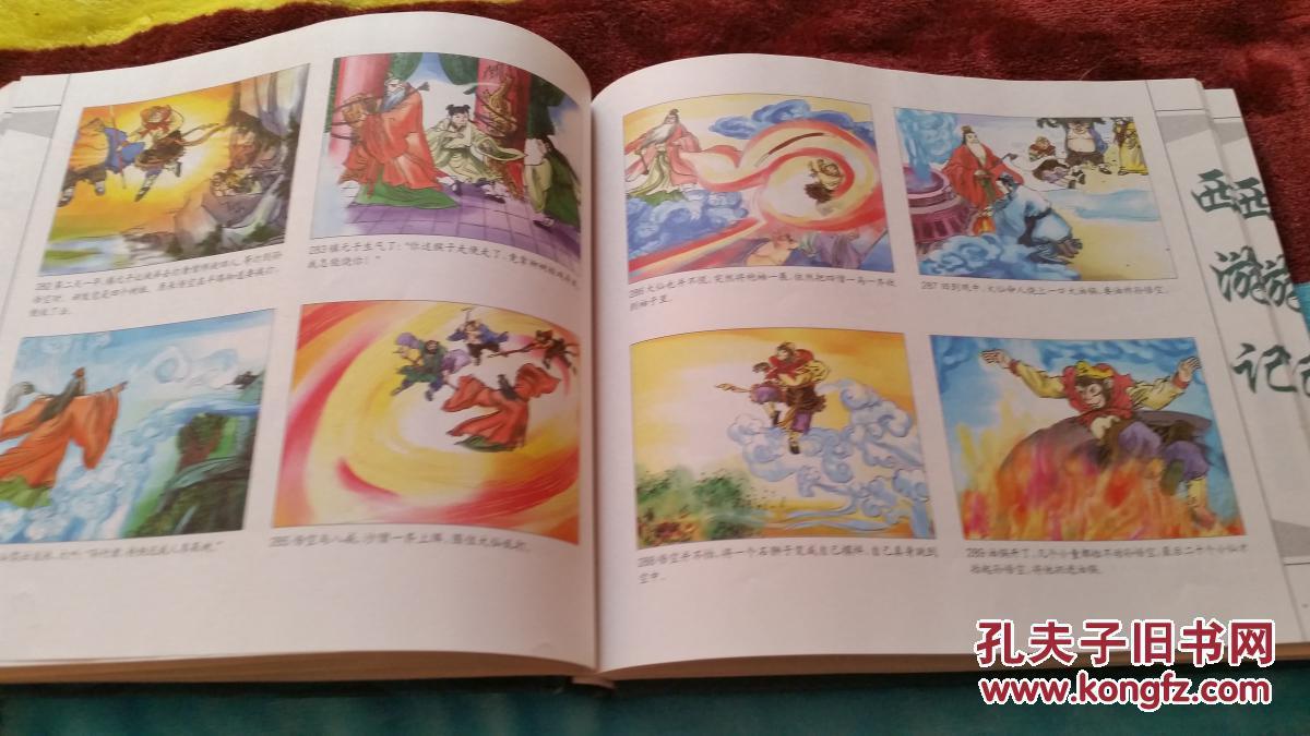 西游记:儿童彩绘版(无光盘):(明) 吴承恩 原著 木易 绘画 上海人民图片