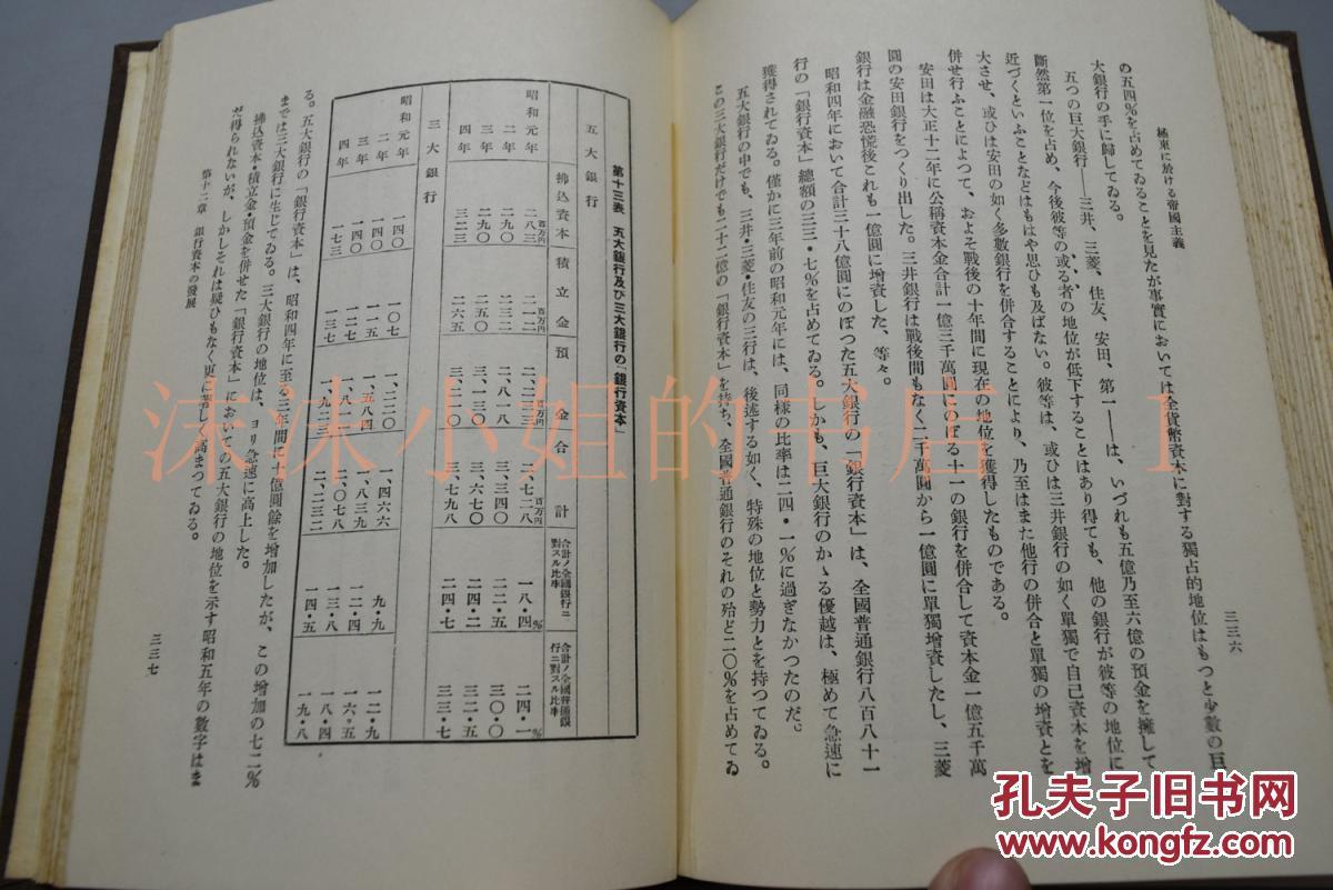 大清国的经济总量高于日本_日本樱花