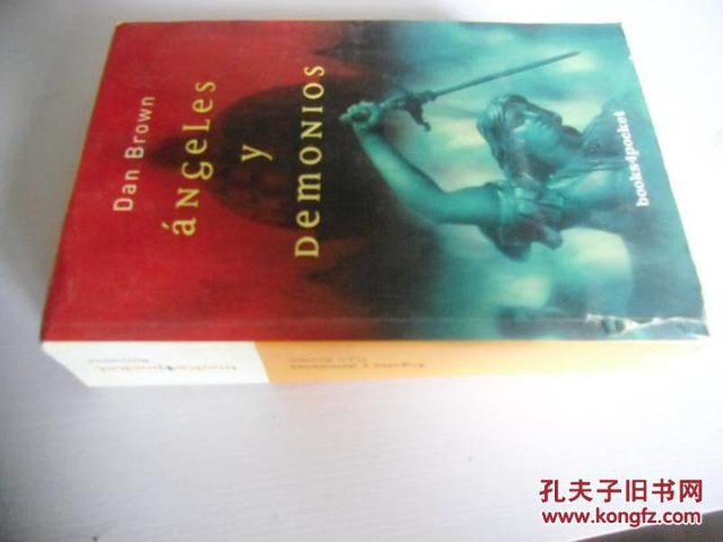 西班牙文原版       Ángeles y demonios (Narrativa)