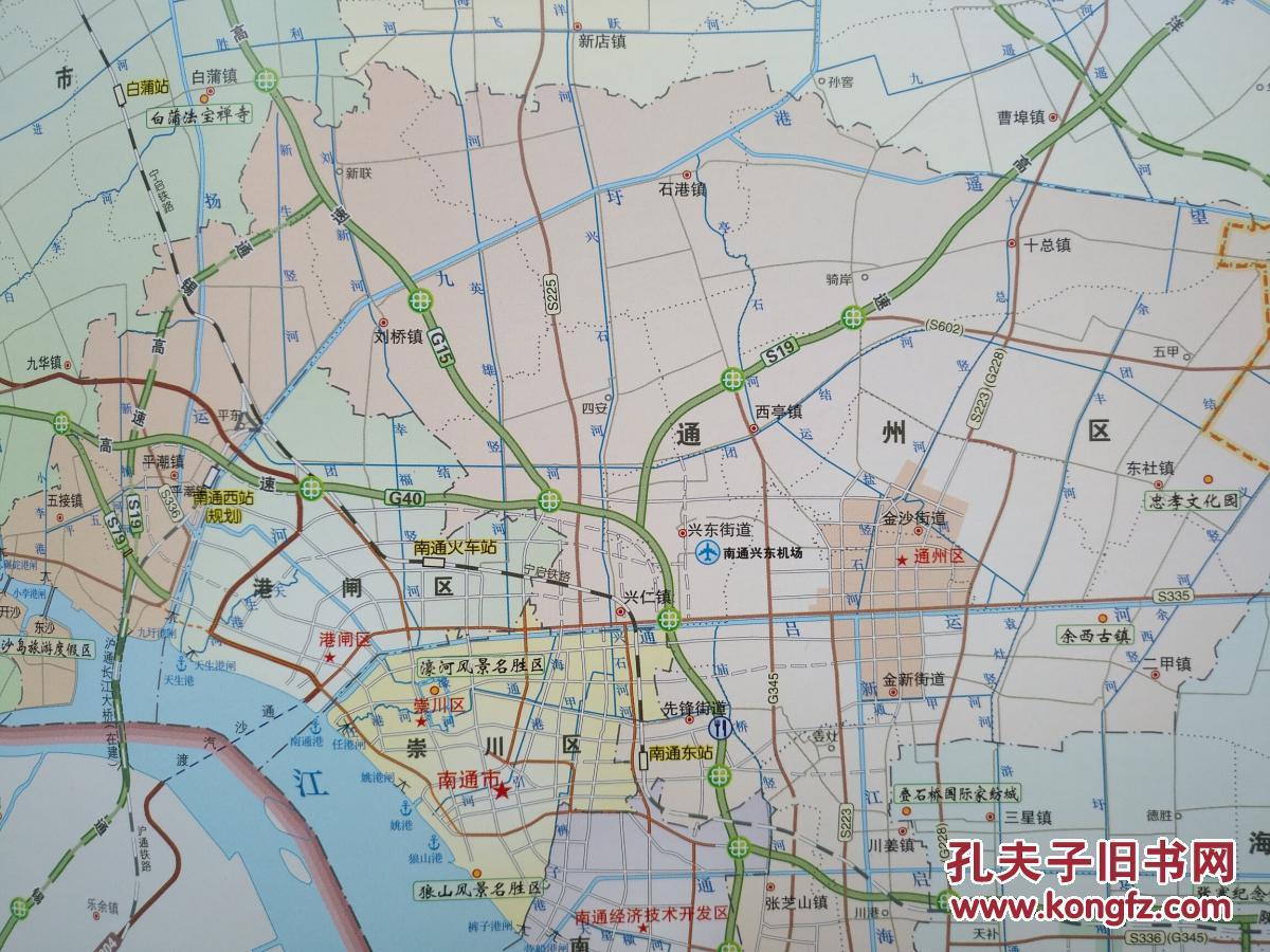 南通市旅游交通图 2015年 南通地图 南通市地图 南通交通图