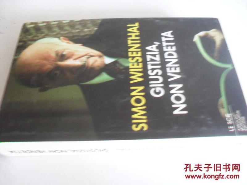 意大利文原版   《正义,而非复仇》   Giustizia, Non Vendetta