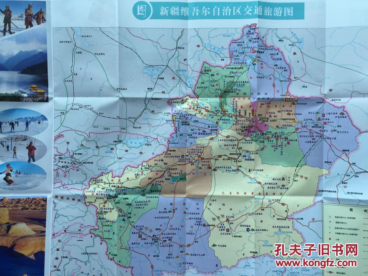 新疆旅游导览图 新疆地图 新疆旅游图图片