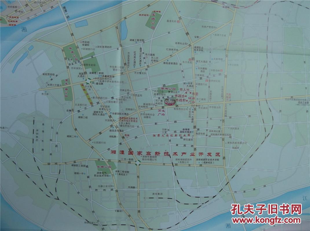 2017中国湘潭旅游图 市域图 城区图 韶山导游图 对开地图