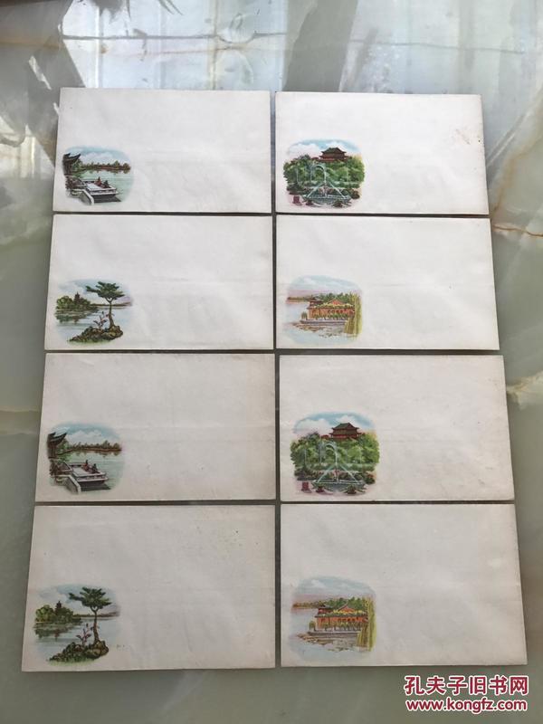 五十年代老信封8枚----南京莫愁湖、南京玄武湖、南京白鹭洲、南京鼓楼!!!