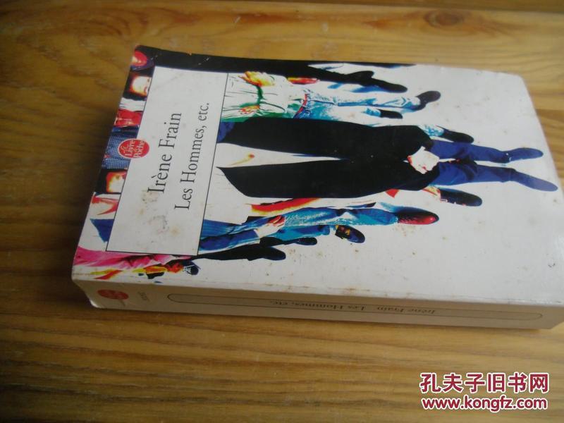 法文原版 Les Hommes Etc ... (Ldp Litterature) (English and French Edition)