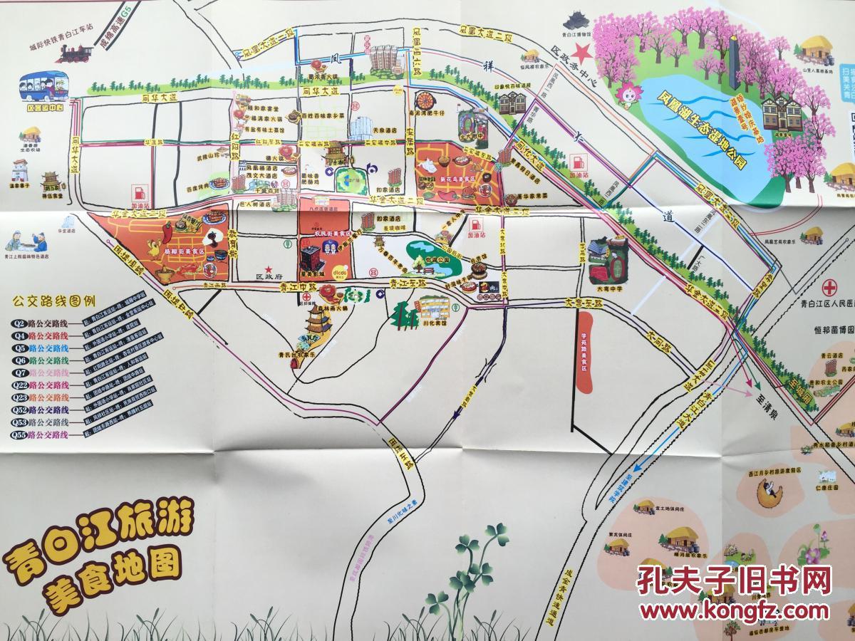 青白江区旅游美食地图 青白江区地图 青白江地图 成都图片