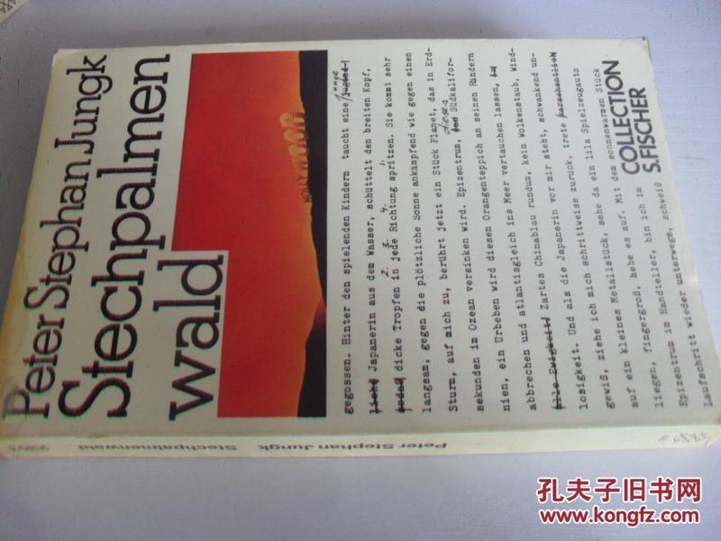 德文原版     Stechpalmenwald