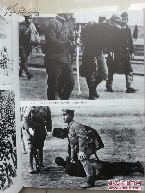 侵华日军人体实验_张作霖爆杀 满洲事变 上海事变 满洲国建国 虐杀义勇军 人体实验 南京