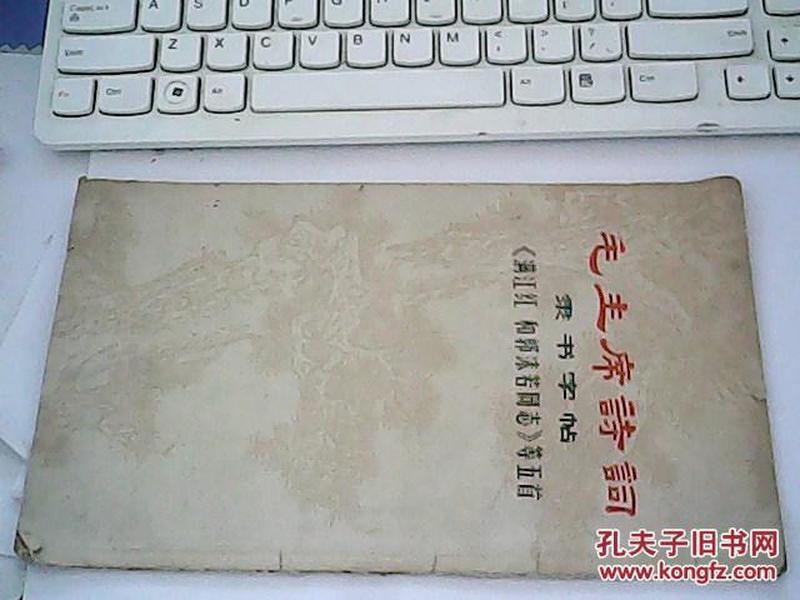 隶书笔画写法图解_隶书古诗字帖_隶书古诗字帖画法