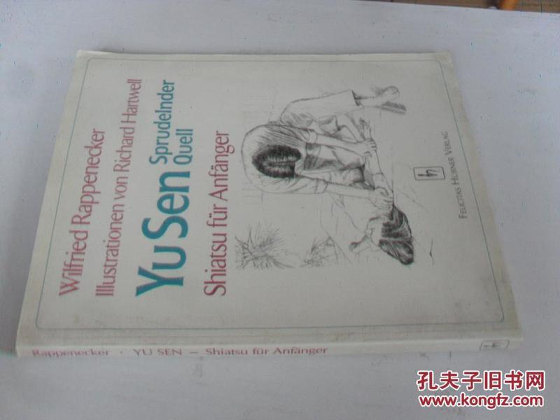 德文原版  Yu Sen. Sprudelnder Quell. Shiatsu für Anfänger (German)