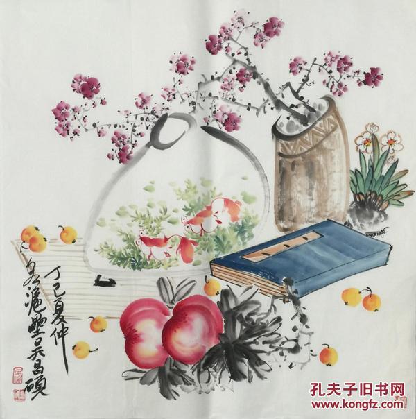 ★【顺丰包邮】【吴昌硕】著名国画大师、四尺斗方手绘画(69*69cm)18买家自鉴
