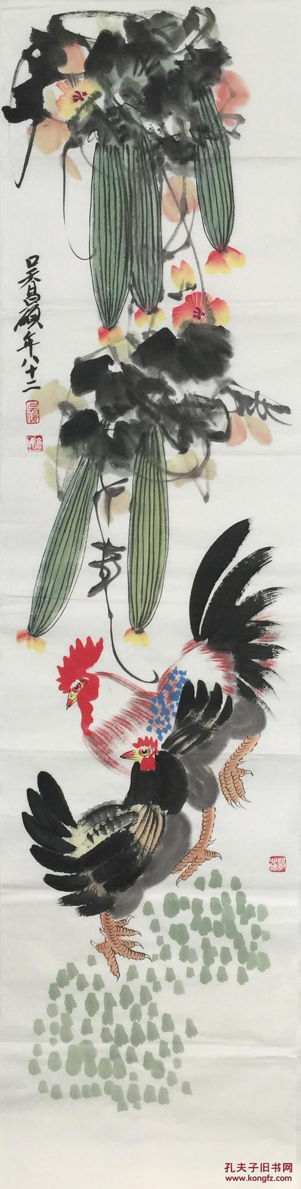 ★【顺丰包邮】【吴昌硕】著名国画大师、四尺条屏手绘画(138*34cm)1买家自鉴