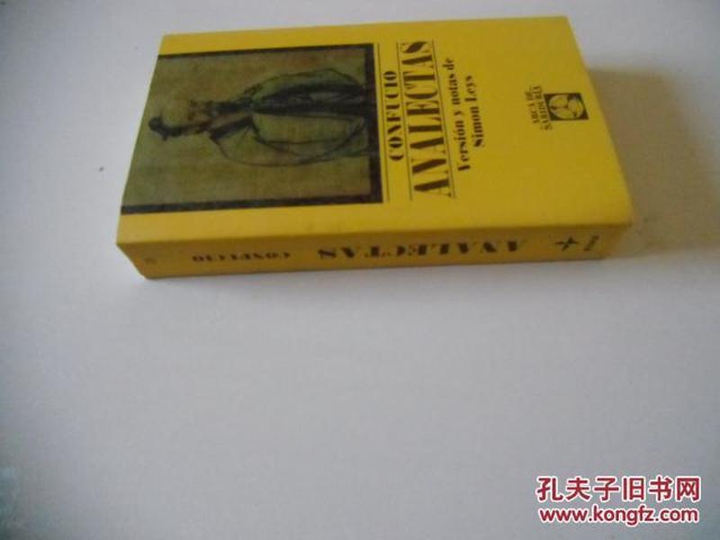 西班牙文原版 《论语》 Confucio   Analectas