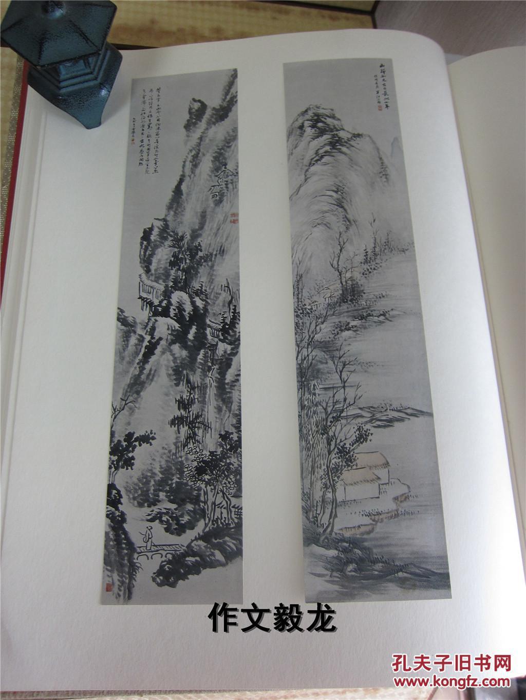 ===《浮世绘 在外秘宝 全3册》=== 补图 ===(佛教绘画 大和绘 水墨画图片