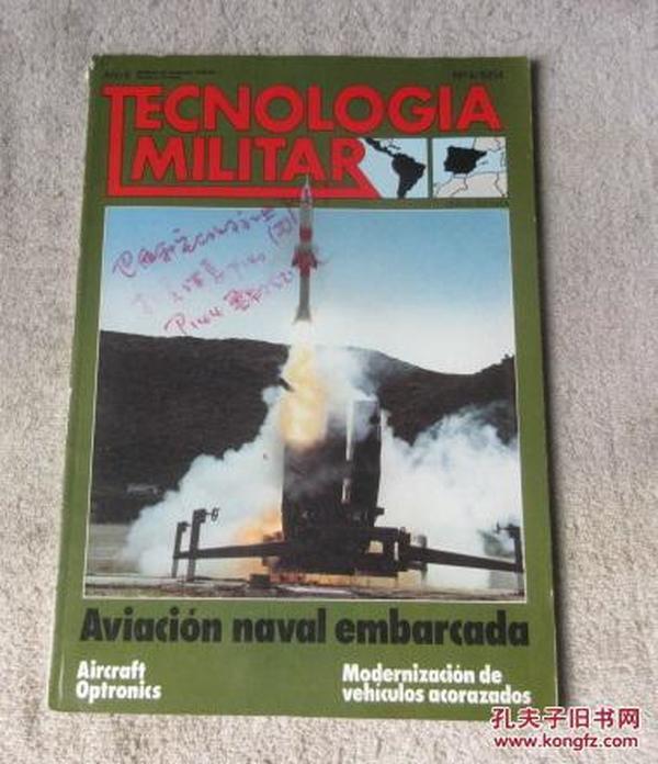 Tecnologia Militar Tecmil  No 4/1984    原版军事类杂志