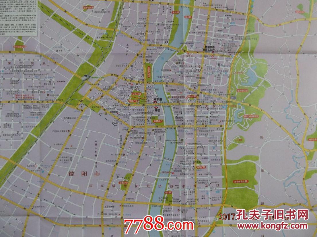 2015德阳市交通旅游图-德阳市域图-德阳城区图-对开地图图片