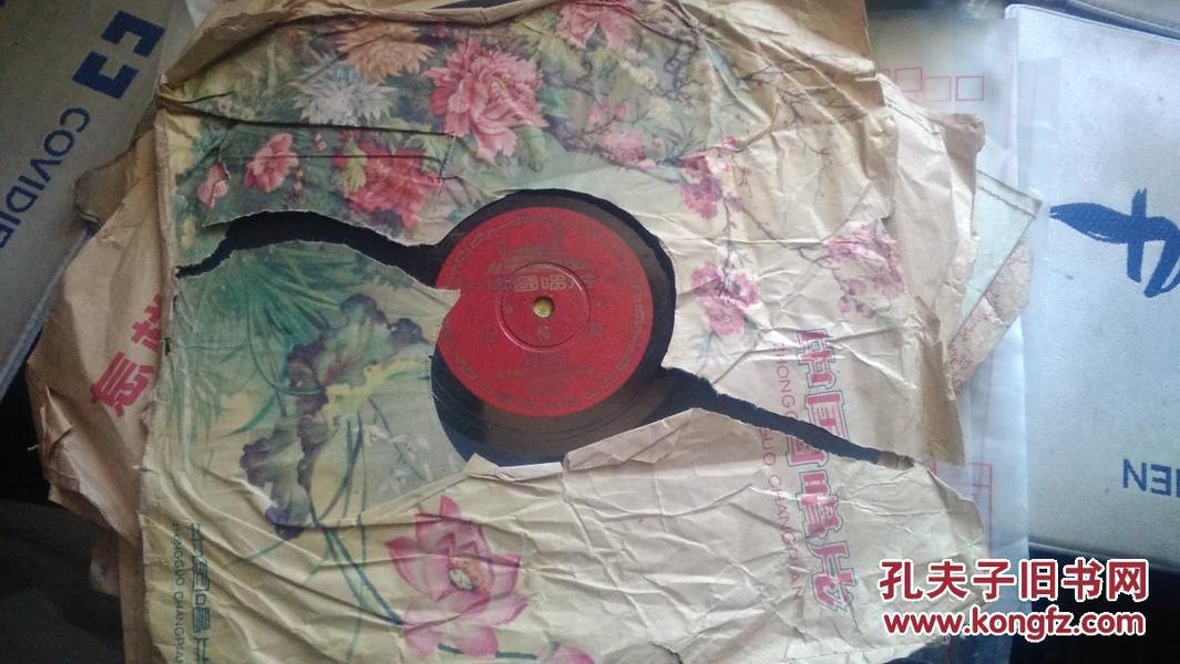 黑胶唱片:京剧 红梅阁 (赵燕侠唱  78转  )