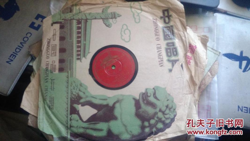黑胶唱片:京剧 太白进京 ( 高一帆演唱  78转)