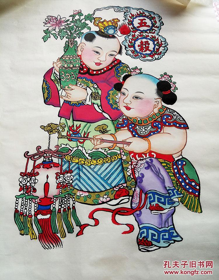 中国特色 手绘年画 五谷丰登一套两张
