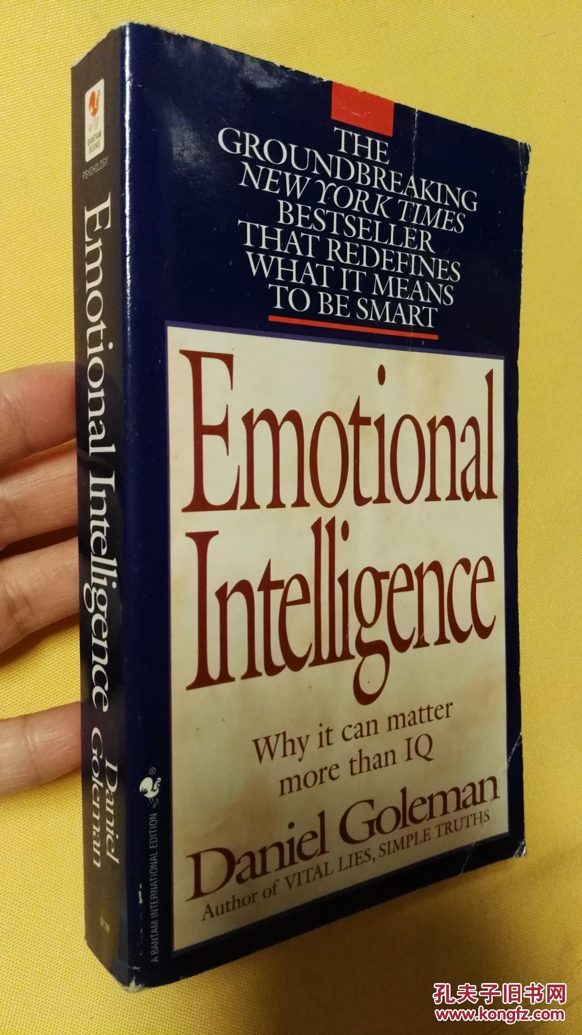 英文原版 Emotional Intelligence