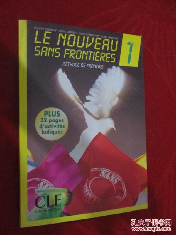 外文杂志  有副刊   1997年第1期