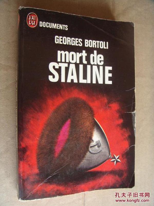 Mort de Staline 《斯大林...》书口三面刷红