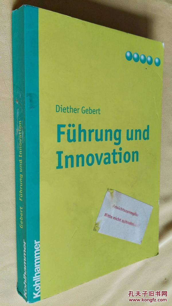 德文原版 领导和创新 Führung und Innovation.Diether Gebert
