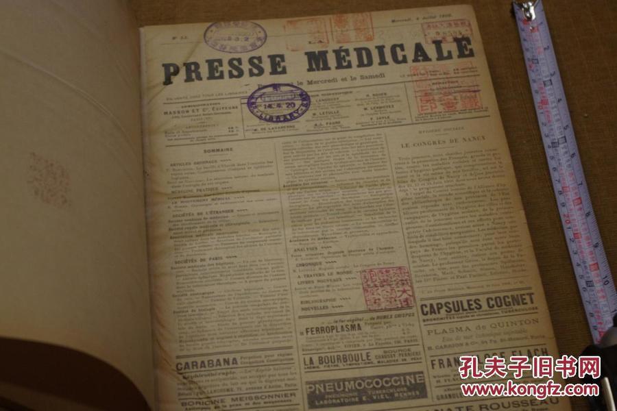 PRESSE MEDICALE  1906 年合订本  法语医学刊物 1906年合订版 【玺宝堂 170212-2】